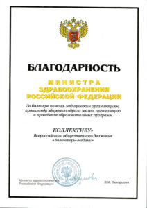 Награда 4