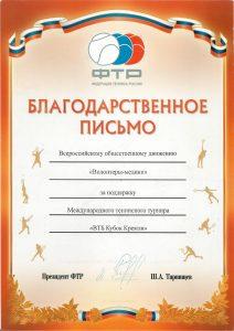 награда 13